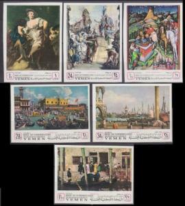 1968Yemen (Kingdom)510-515bPaintings12,00 €