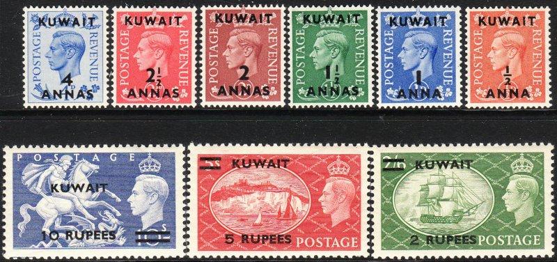 1950 - 1951 Kuwait KGVI complete set MMH Sc# 93 / 101 CV $120.50