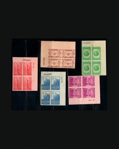 VINTAGE:CUBA 1942 NGAI,NH,# BLKS, SCOTT 348-52  LOT 1942WW