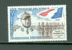 SOMALI COAST AIR #C22..MNH...$2.75