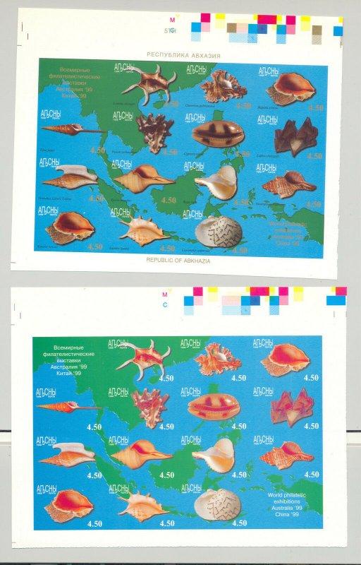 Abkhazia (Georgia) 1998 Shells, Maps 1v M/S of 14 & Label x 4 Progressive Proofs