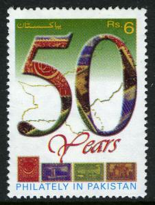 Pakistan 902, MNH. Philately in Pakistan, 50th anniv. 1998