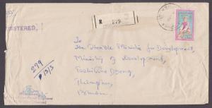 Bhutan Sc 14 on 1971 Registered Cover