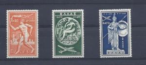 Greece, C71-C73, North Atlantic Treaty - 5th Anniv. Singles, **MNH** (LL2019)