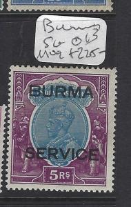 BURMA    (P0308B)  SERVICE  KGV 5R  ON INDIA  SG O13   MOG
