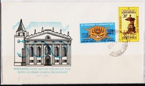 South Africa. 1965 FDC. Reformed Church. Fine Used