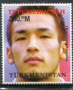Turkmenistan 1998 FIFA FOOTBALL WORLD CUP Nataka set Perforated Mint (NH)