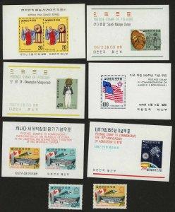 Korea Souvenir Sheet & Singles  #549a #552a #553a #566-7a #938a #1034a MNH