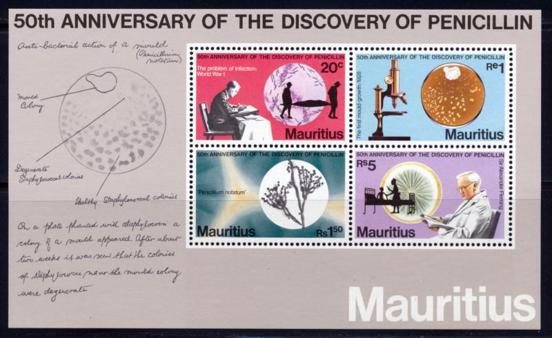 MAURITIUS 1978 DR FLEMING 50TH ANNIV OF PENICILLIN S/S OF 4 DIFFERENT SCOTT 468a