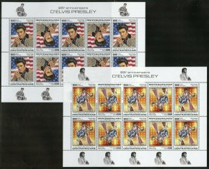 CENTRAL AFRICA 2020 85th BIRTH ANN OF ELVIS PRESLEY TETE-BECHE  SHEET SET MINT