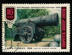 King-Gun 1586, 16 kop (T-6747)
