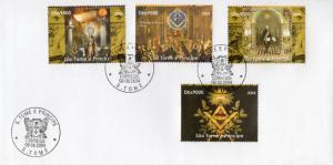 Sao Tome and Prince 2004 Freemasonry Set (4) Perforated FDC