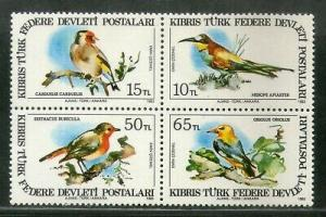 Turkish Cyprus 1983 Birds Wildlife Animal Fauna Sc 137a MNH # 530