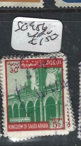 SAUDI ARABIA (P2506B) SG 956     VFU