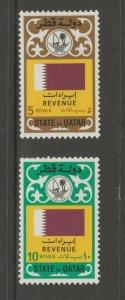Qatar Cinderella revenue fiscal stamp- 6-10-10 - no gum hidden? looks mint?