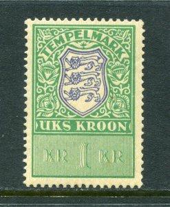 x367 - ESTONIA 1920s Revenue Stamp 1Kr Fiscal. MNH