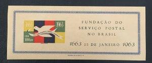Brazil,1963,Sc#951,souvenir Sheet. 300 Years Of Brazilian Postal Service,MNH,