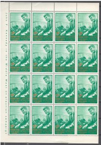 COLLECTION LOT # S41 MAHRA SW#21 1 SHEET OF 20 FOLDED 1967 CV+$18