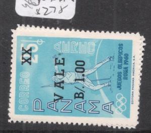 Panama SC C254 Xx Vale B/100 Overprint MNH (4dey)