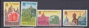 J29349, 1975 indonesia set mnh #947-50 save the temple