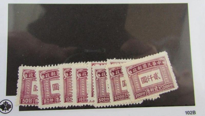 PRC  China Scott #J93 J101 set mint hinged fine + 102 type card, superfleas