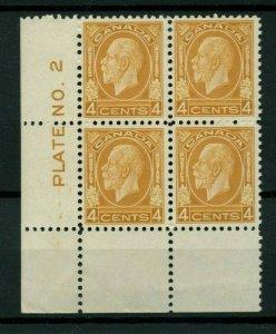 #198 four cent LL Plate block #2 2xVF MNH, 2xF MNH Cat $440 Canada mint