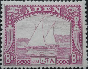 Aden 1937 Eight Annas (Dhow) SG 8 mint