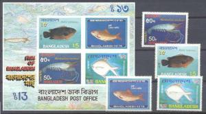 Bangladesh 225-28,228a MNH Fishes SCV16.50