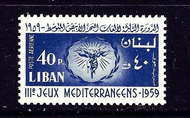 Lebanon 268 MH 1959 issue