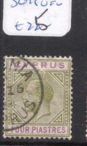 Cyprus SG 95 VFU (3dgv)