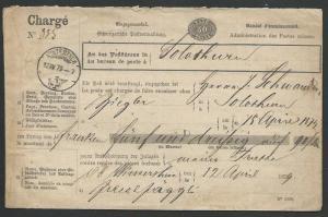 SWITZERLAND 1879 Official registered cover Winterthur - Zurich.............58373