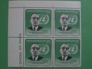 PARAGUAY STAMP: BURMESE SECRETARY OF UNITED NATION U THANT MEMORIAL STAMP BLOCK