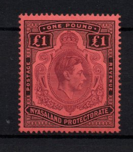 Nyasaland KGVI 1938 £1 SG143 mint LHM WS22160