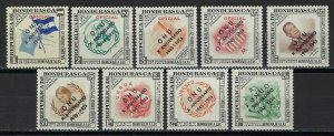 HONDURAS #C241-49 MINT, VF, NH - PRICED AT 1/2 CATALOG!