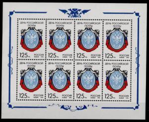 Russia 6227 sheet MNH Crest, Bird, Russian Postal Day