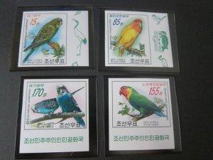 North Korea 2008 Sc 4723-26 Imperf. Bird set MNH