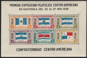 Guatemala #C07 MNH Souvenir Sheet cv $3.75