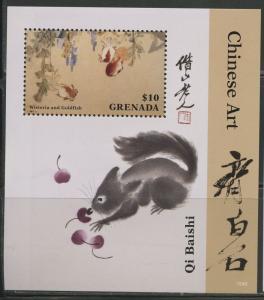 GRENADA 2016 CHINESE ART QI BAISHI  SOUVENIR SHEET I  MINT NH