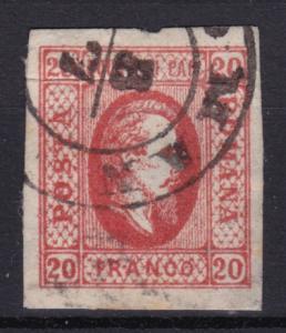 Romania Scott# 25 - Used