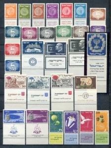 Israel 1952 Complete Year Set of Mint Never Hinged Stamps Full Tabs x31062