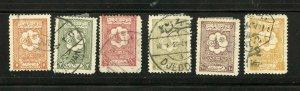SAUDI ARABIA SCOTT# 98-105 NO 101-2 FINELY USED AS SHOWN