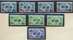 Somali Coast (Djibouti) Stamps Scott #240 To 247, Mint Never Hinged - Free U....