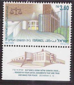 ISRAEL Scott 1124 MNH** 1992 stamp with tab