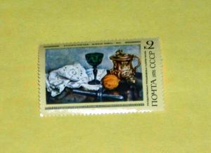 Russia - 4423, MNH,  - Painting. SCV - $0.25