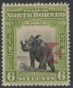 NORTH BORNEO SG206a 1914 6c APPLE-GREEN p141½-15 MTD MINT THIN SPOT