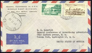 Lebanon Sc# 242, C160 On Cover Air Mail 1952 2.27 Dog River Bridge
