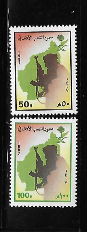 Saudi Arabia 1987 Afghan Resistance Movement Scott 1051-1052 MNH A484