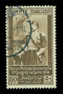 EGYPT  1934  Khedive Ismail Pasha  50p brown  Scott# 189  used VF