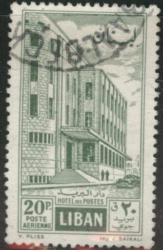 LEBANON Scott C274 Used 1960 airmail stamp