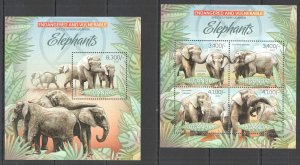 UG033 2012 UGANDA ELEPHANTS ANIMALS ENDANGERED & VULNERABLE #2969-2+BL407 MNH